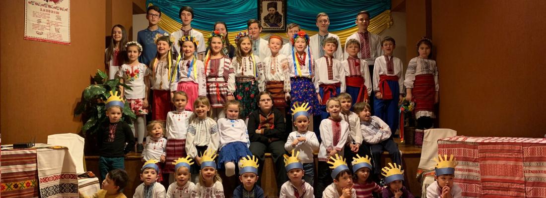 School of Ukrainian Studies